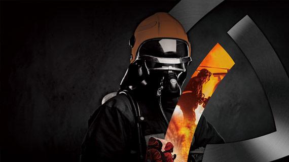 揭晓 | 中国国际消防设备技术交流展览会创新产品