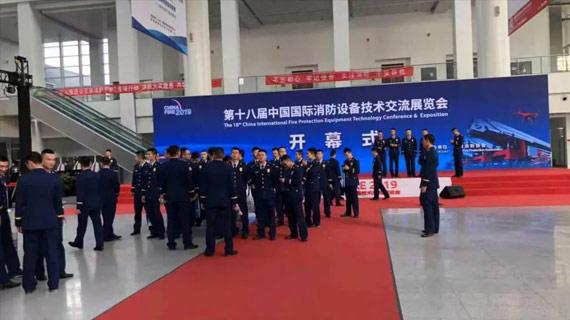 第十八届国际消防展引领智慧救援 寰易入围产品备受瞩目
